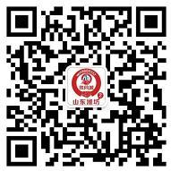 潍坊微同城微信公众号