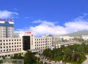 九七医院体检中心