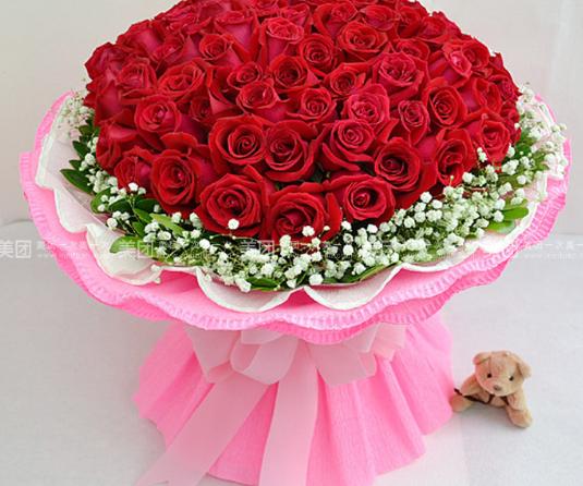 七彩鲜花  99朵玫瑰