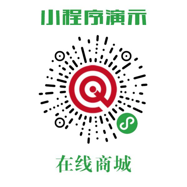 淄博微信商城小程序制作