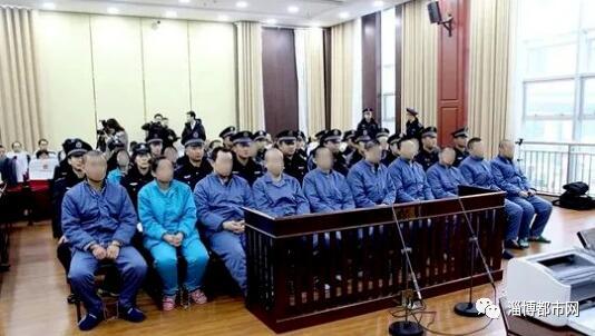 首起判决!淄博冯某20人黑社会组织被端!涉诈骗、强奸…
